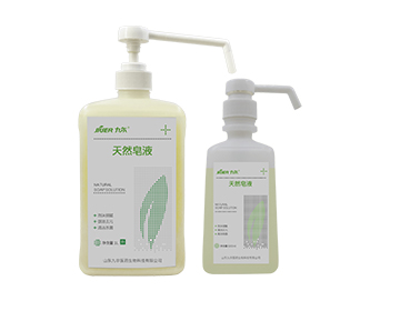 Tianlucao®Natural Soap Solution